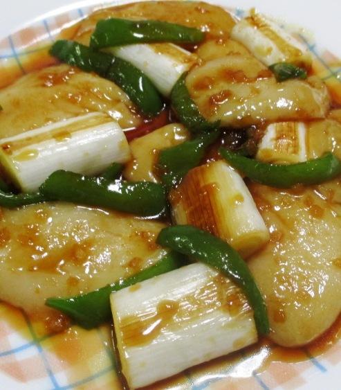 お餅とねぎの生姜風味炒め B