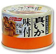 イカ缶 材料①