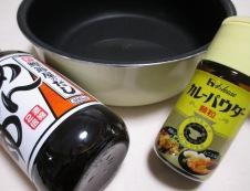 皿盛り 調理②