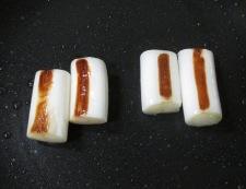 里芋のグラタン 【下準備】②