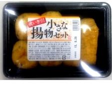 青梗菜と小さな揚げ物の煮物 材料②