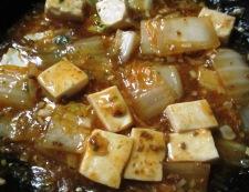 麻婆豆腐白菜 調理⑤