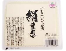麻婆豆腐白菜 材料①