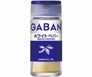 GABANホワイトペパー<パウダー> 写真