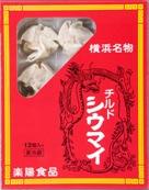 焼売カレー炒め 材料