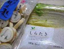 鶏肉としらたきの煮物<すき焼き風> 材料②