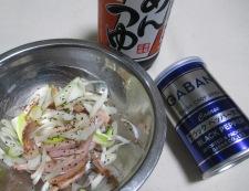 お揚げネギチャーシューのマヨチーズ焼き 調理②