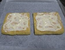お揚げネギチャーシューのマヨチーズ焼き 調理③
