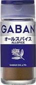 GABANオールスパイス 説明用写真