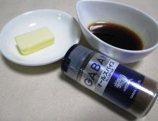 オールスパイスバター醤油ソース 調味料