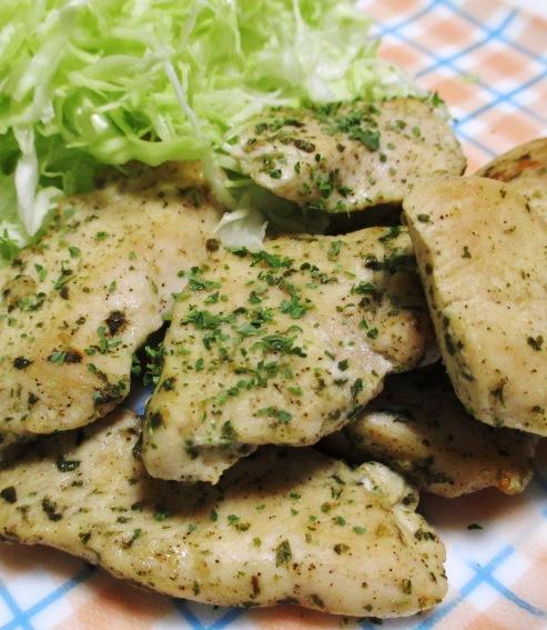 チキンレモンハーブ焼き 大