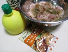 チキンレモンハーブ焼き 調理①