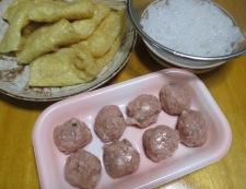 大根とお揚げの煮物 材料②