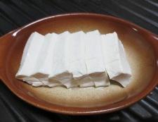 豆腐の醤油チーズ焼き 調理②