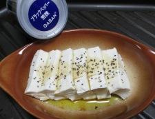 豆腐の醤油チーズ焼き 調理④