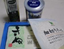 豆腐の醤油チーズ焼き 材料①