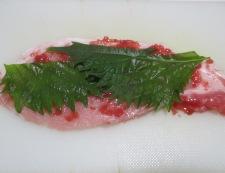 梅しそミルフィーユカツ 調理②