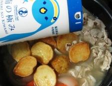 豚こまと揚げじゃがの塩煮 調理⑤