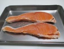 塩鮭のレモンミントソテー 材料