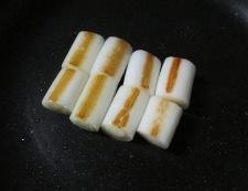青梗菜のスープ 調理②