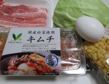 豚キムチのお好み焼 材料