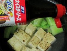 ツナと焼き豆腐のオイスターソース煮 調理④
