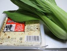 ツナと焼き豆腐のオイスターソース煮 材料②