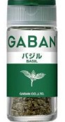 GABANバジル 写真