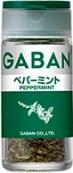 GABANペパーミント 写真