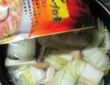 アサリと白菜の中華スープ煮 調理④