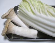 アサリと白菜の中華スープ煮 材料②