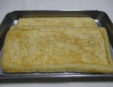 揚げチーズ 材料①