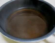 焼き豆腐と鶏だんごの煮物 調理①