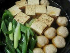 焼き豆腐と鶏だんごの煮物 調理③