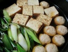焼き豆腐と鶏だんごの煮物 調理④