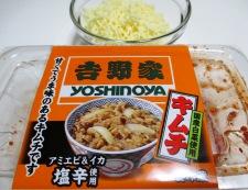 くずし豆腐のキムチチーズ焼き 材料②