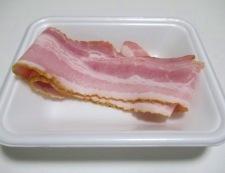 チキン&ベーコンソテー 材料②