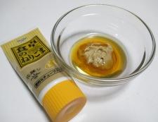 胡麻酢 調味料