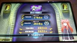 DSC_3706.jpg