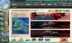 KanColle-151121-10510329.png