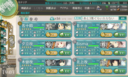 KanColle-151121-19034754.png