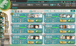 KanColle-151121-19041585.png