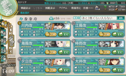 KanColle-151122-14094243.png