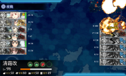 KanColle-160211-15311910.png