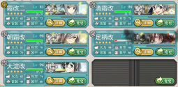 KanColle-160213-17572469.png