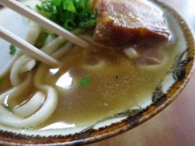きしもとスープ