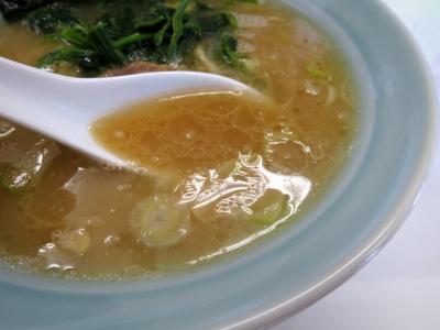 楊喜家スープ