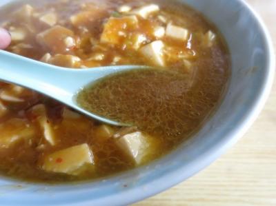 かんちゃんスープ