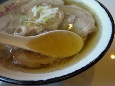 雷桜スープ