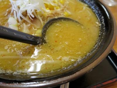 うなりスープ